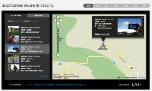 iPodmap1