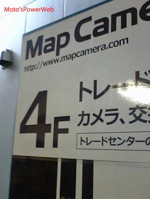 mapcamera