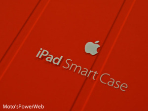 iPadSmartCase