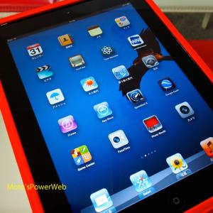 iPad 3rd Gene