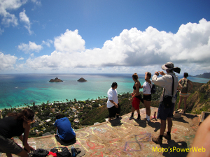 Kailua Pillbox 002